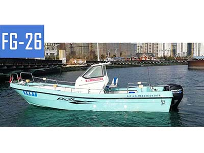 This boat is a 26-foot fishing vessel